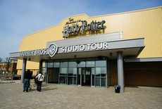 Вход в The Warner Bros Studio Tour London